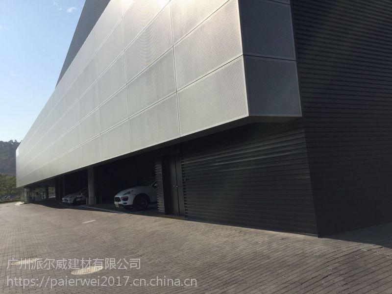 铝单板 幕墙铝板 金属外墙板 金属幕墙板