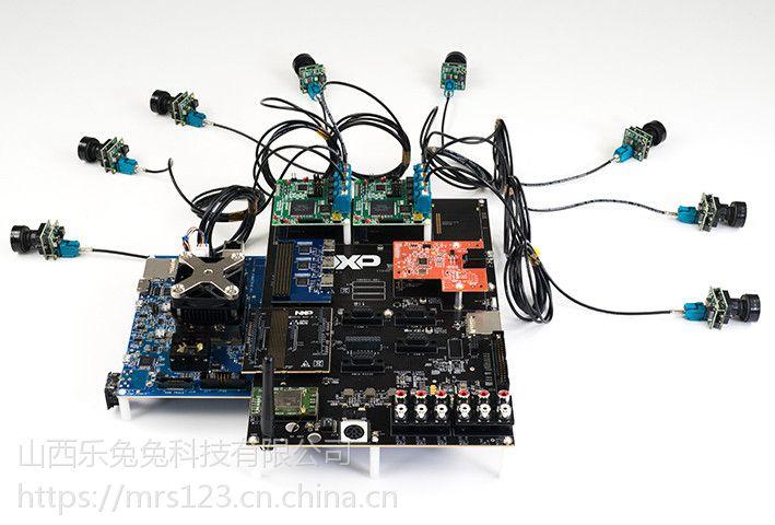 I.MX8系列评估板