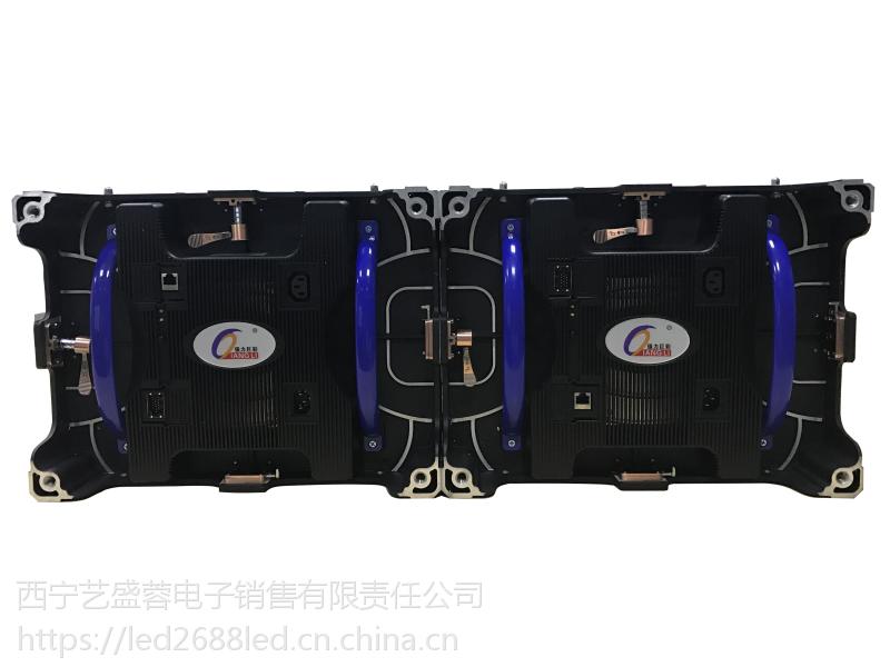 青海省艺盛蓉全彩色显示屏厂家报价