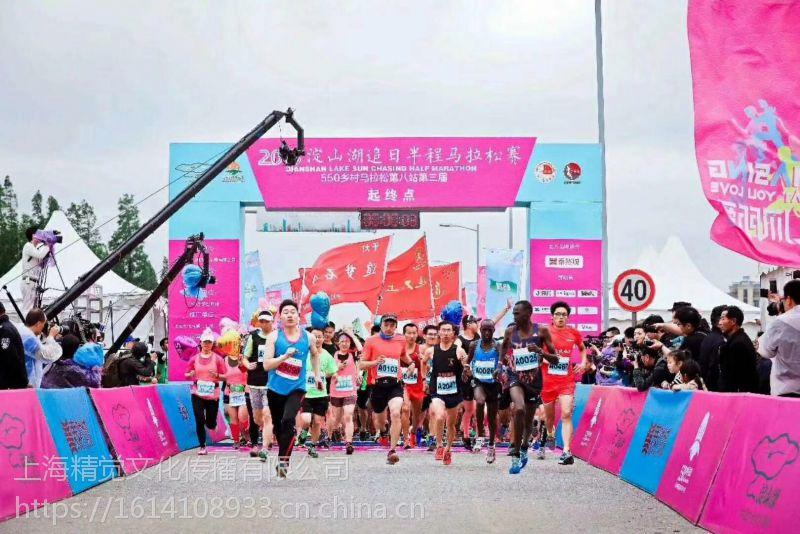 上海气球拱门租赁公司