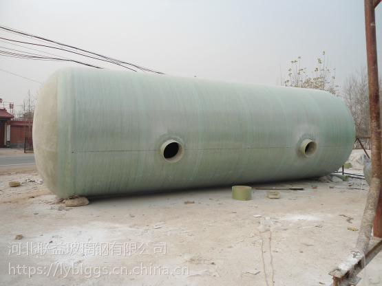 河北联益供应锡林浩特东西乌珠穆沁旗玻璃钢化粪池三格化粪池