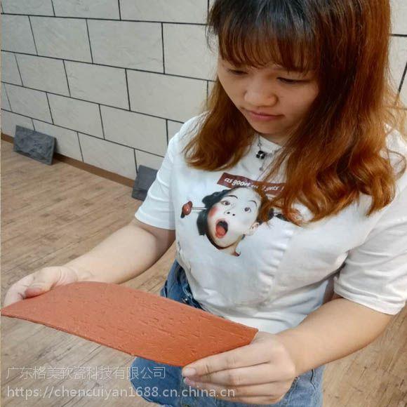 广东软瓷砖实力品牌厂家
