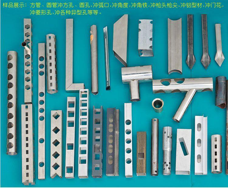 厂家供应山东恒竣达HJD-80不锈钢冲孔机护栏坡口机不锈钢防盗窗打孔机