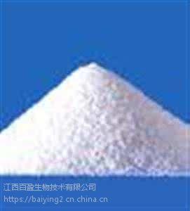 食品级糖精钾生产厂家