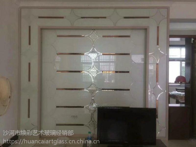 定制艺术玻璃 客厅餐厅电视墙拼镜 室内装饰专业拼镜加工
