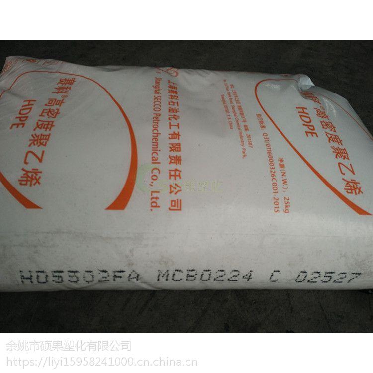 HDPE 上海赛科 HD5502 食品级抗化学性容器 聚乙烯