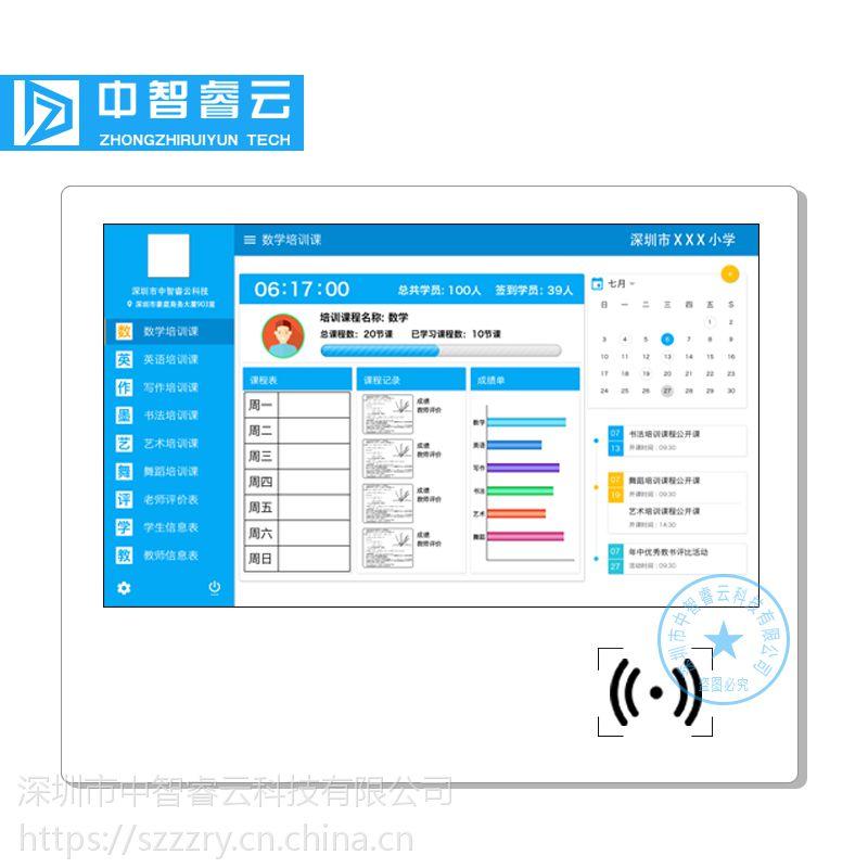 18.5寸壁挂式电容触摸数字电子智慧班牌校园分班播报一体机