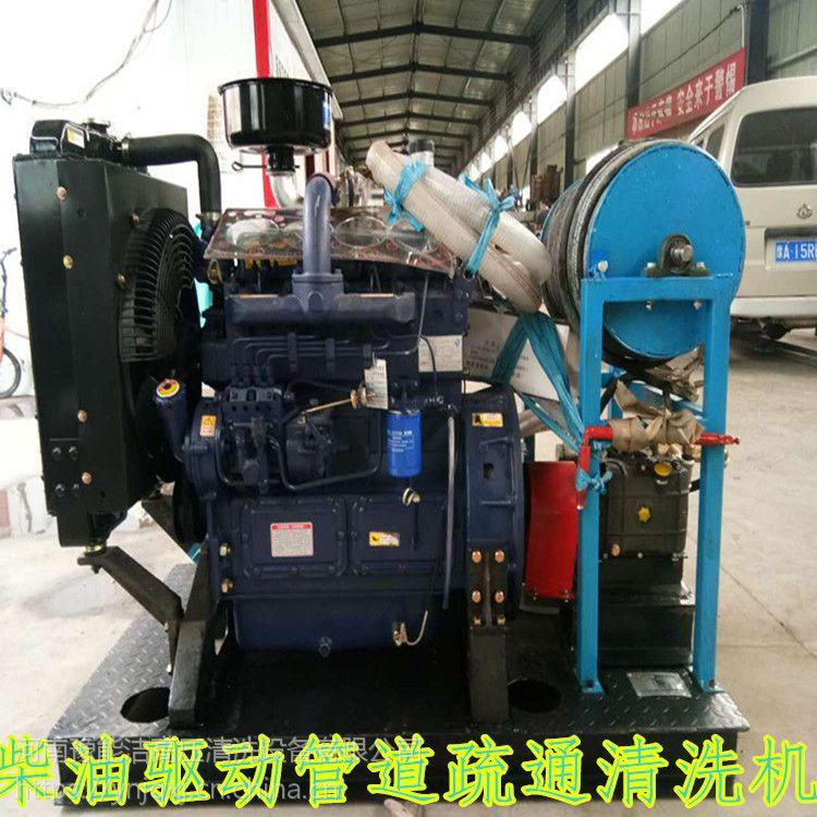 河南河北山西陕西市政管道疏通清洗机管道清淤设备厂家直销