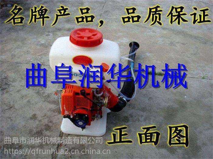 农用手推打药机 背负式喷雾器 自走式喷药机