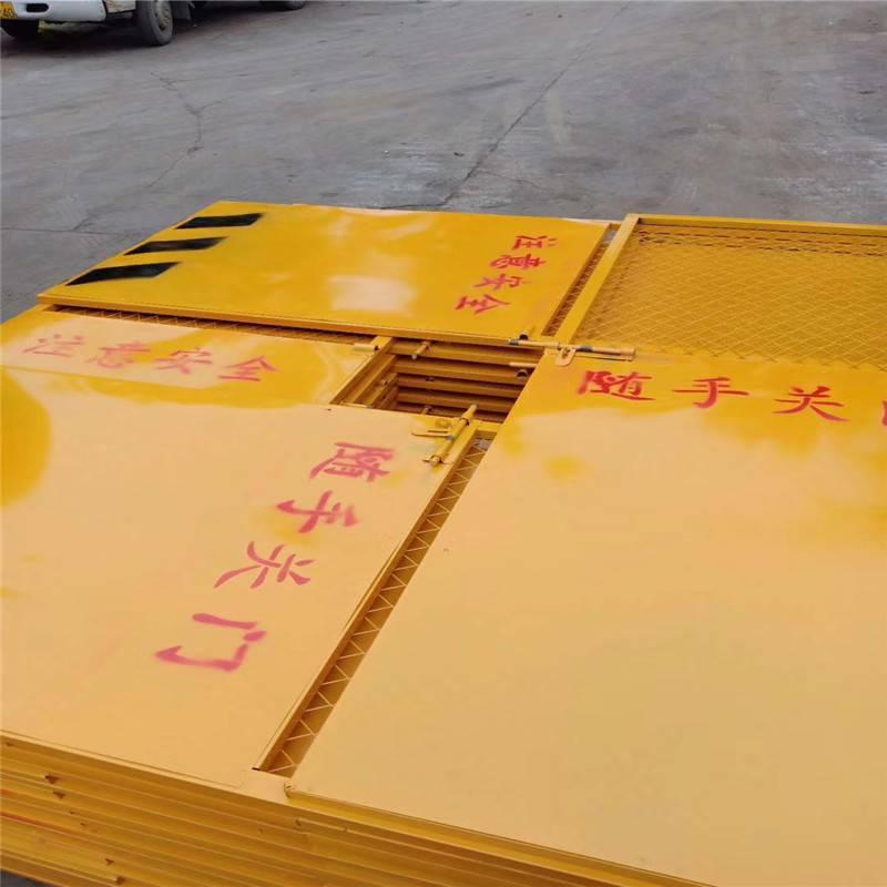 北京基坑护栏 基坑围堰护栏 市政防护网