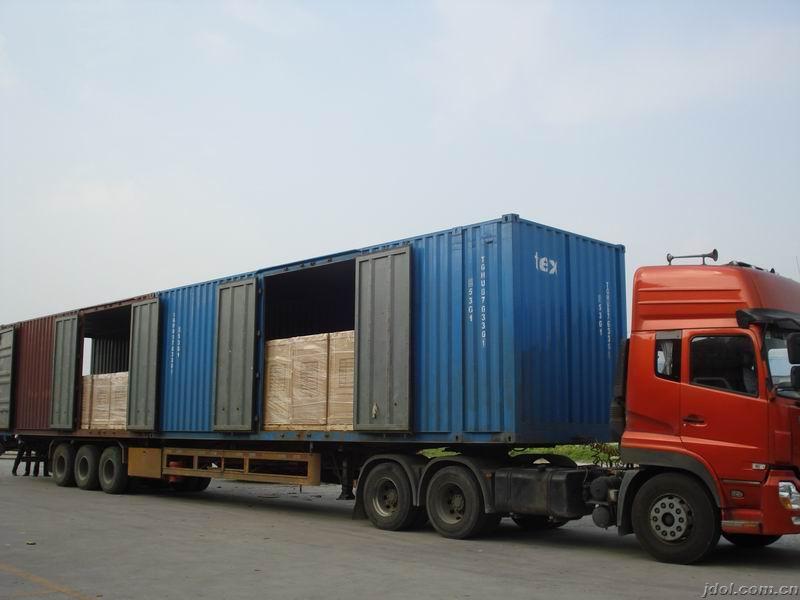 http://himg.china.cn/0/4_52_234866_800_600.jpg