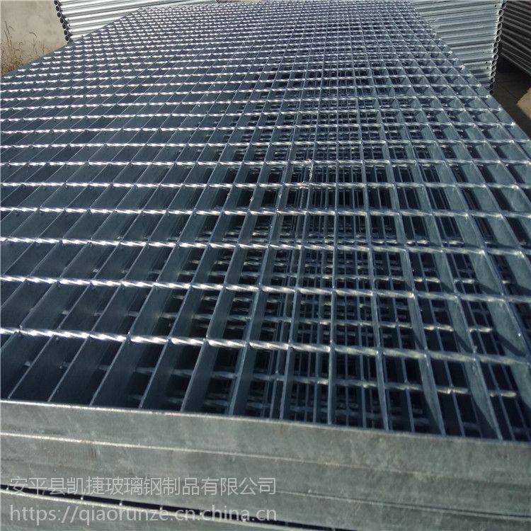 工业平台钢格板/安平工业平台钢格板/工业平台钢格板厂家