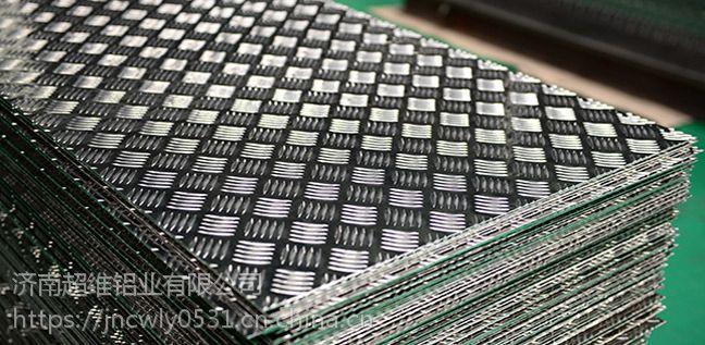 河北铝板厂家|河北5052铝板|河北6061铝板|河北1060铝板超维铝业现货中心