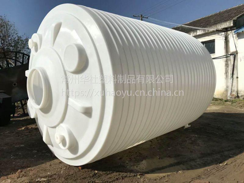 20吨耐酸碱pe罐 塑料储罐价格