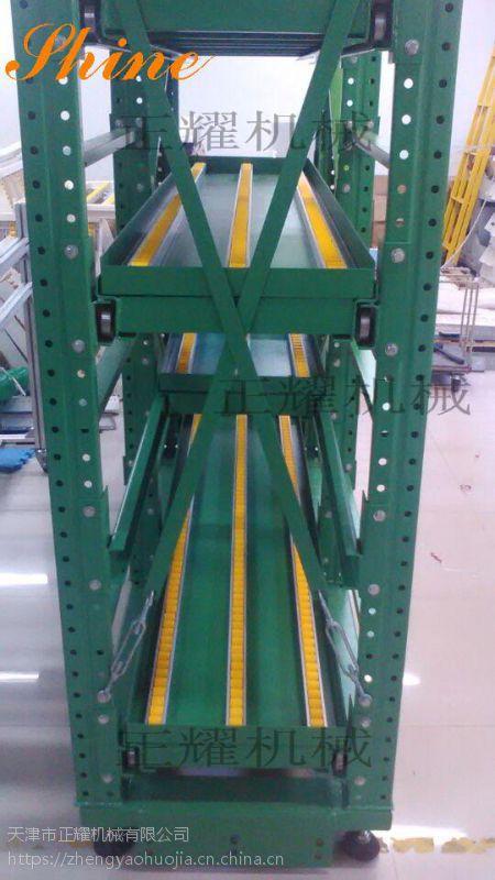 长沙专业定做重型模具货架 可调抽屉式货架ZY10070 高质量高承重