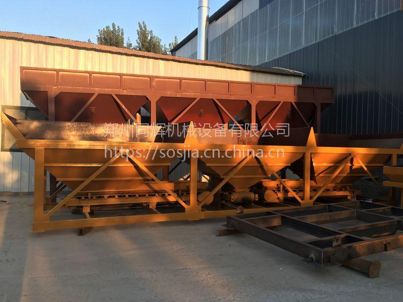 全自动混凝土配料机同辉PLD800/PLD1200/1600型2018新价格