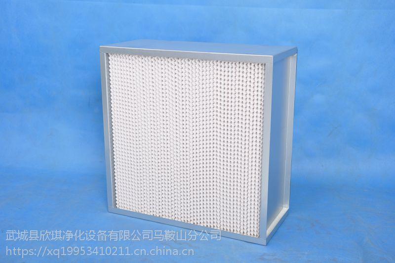 信贝耐高温高效过滤器,专业定制耐高温高效过滤器