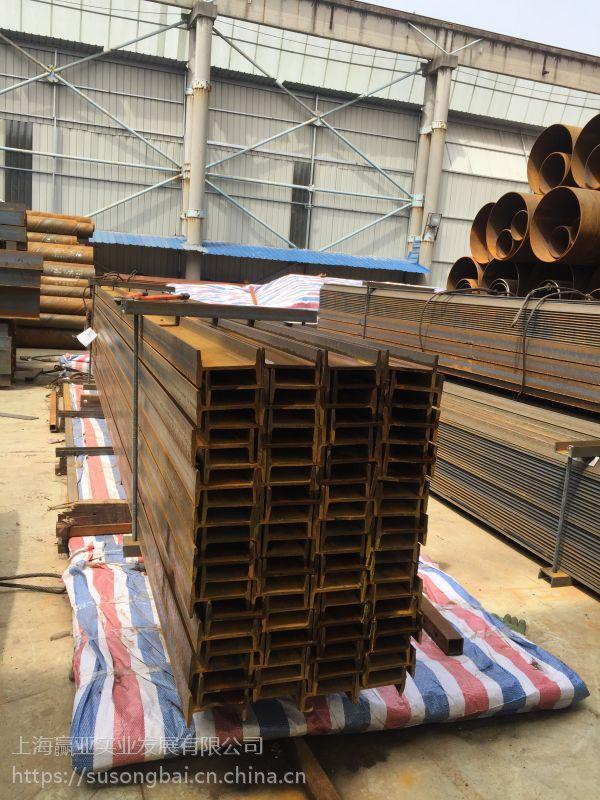 漯河日标槽钢 / HE260B欧标H型钢 Q345B 现货批发