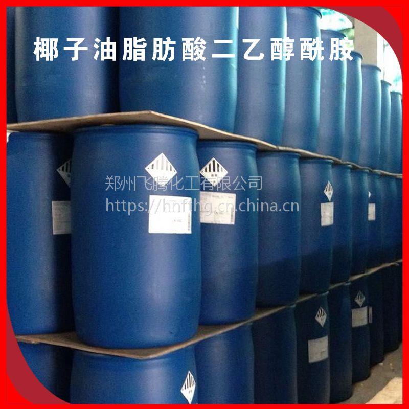厂家直销6501椰子油脂肪酸二乙醇酰胺 洗洁精增稠剂 洗涤级增稠剂