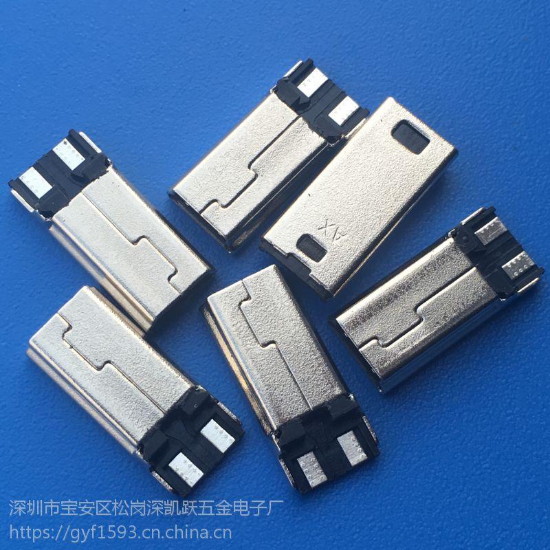 MINI 2P公头焊线式5-2前五后二 迷你USB公头加长短路或不短路