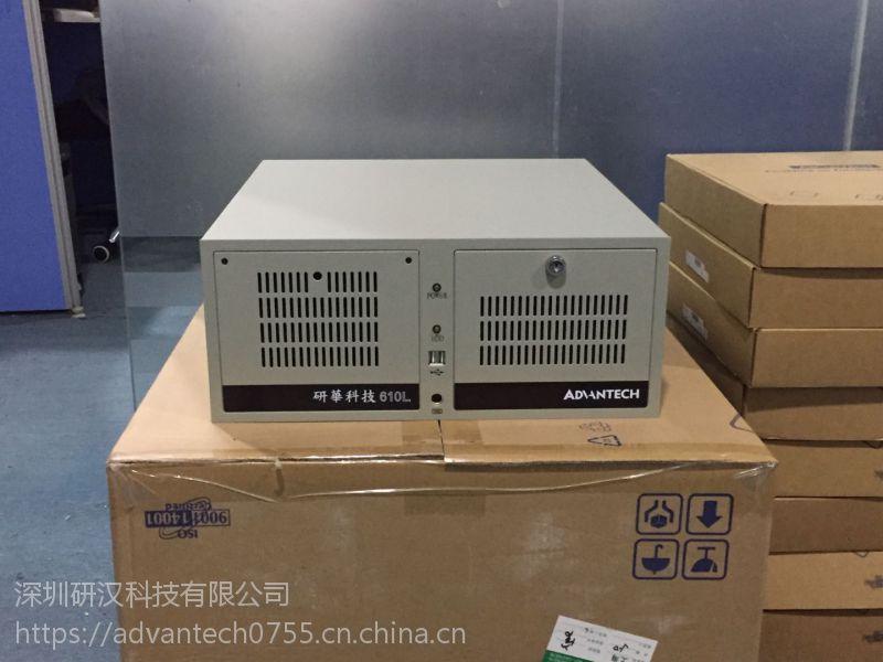 【批发3000-5000研华工控机】惠州地区研华代理(ACP-4000BP)