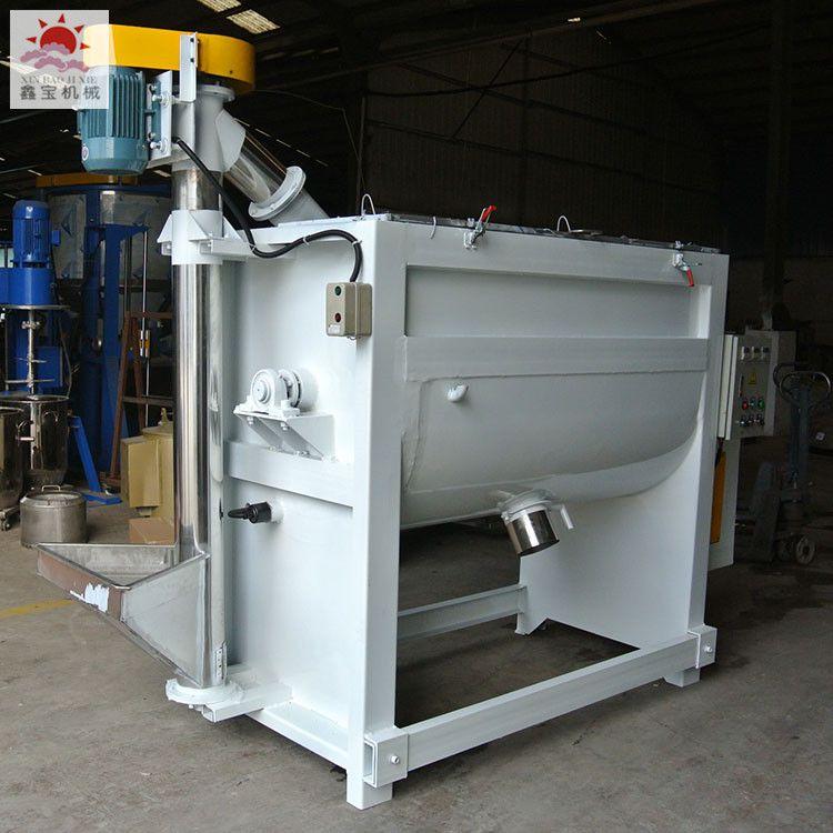 供应南京粉体烘干搅拌机 500KG卧式搅拌机全不锈钢制造美观耐用