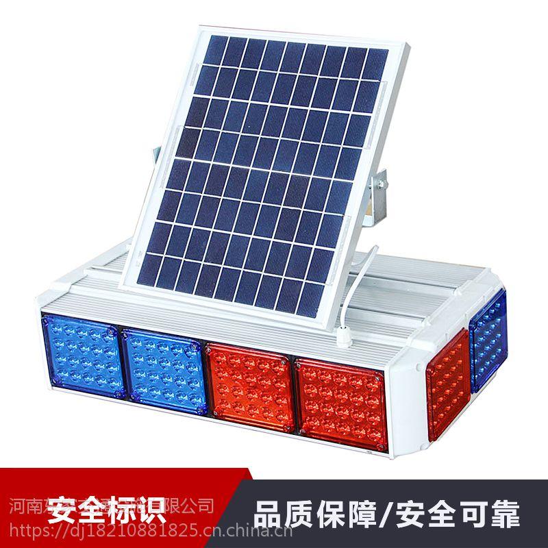 四面太阳能爆闪灯价格 太阳能面板 交通警示灯厂家 河南东家直营