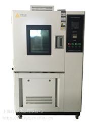EK50017可程式恒温恒湿试验箱使用说明