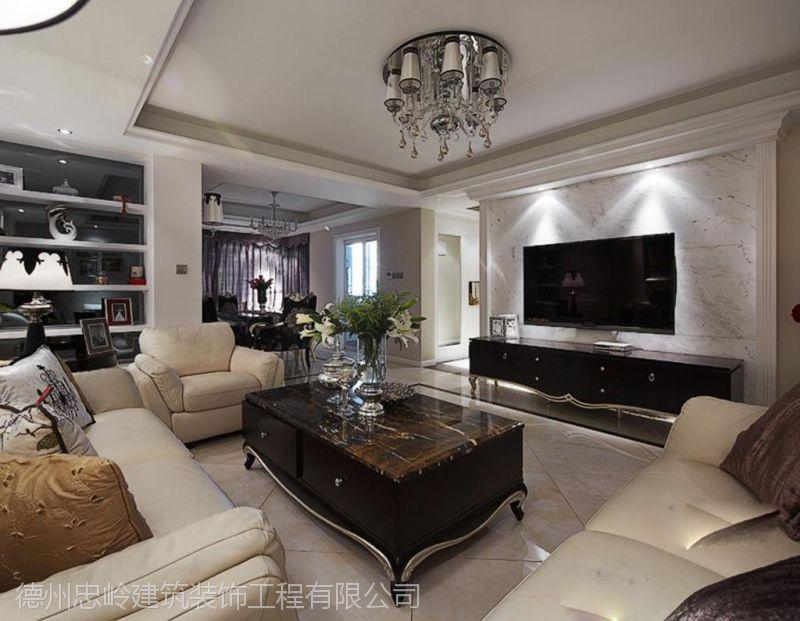 忠岭装饰装修省钱法则 让你的家物美价廉