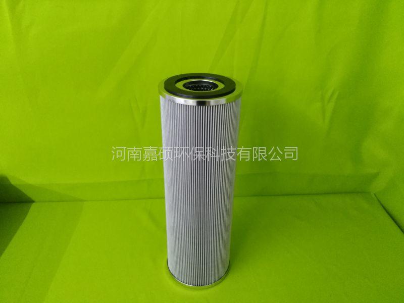 CR21H30733玛泰油分滤芯 嘉硕液压供应空压机滤芯
