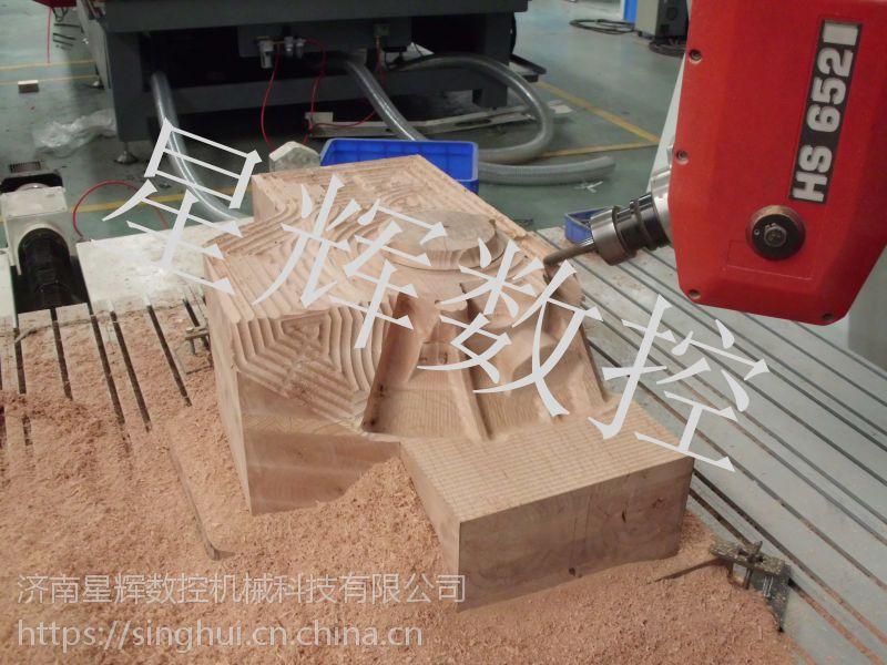 五轴雕刻机,星辉传统标准型产品,品质客户可亲自实地考察