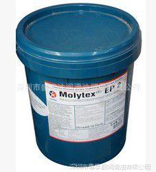 16公斤加德士二硫化钼极压润滑脂Molytex EP 2 黑色油脂 包邮