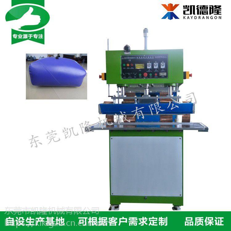 凯隆高周波膜结构PVC充气油囊水囊15kw熔接机高频热合焊接加工设备