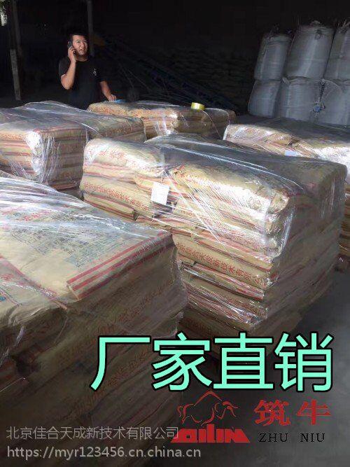 平谷|盆式橡胶支座灌浆料批发商
