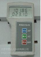 中西 温湿度大气压力表 (中西器材) 库号:M398810 型号:SO01/ZCYB-203