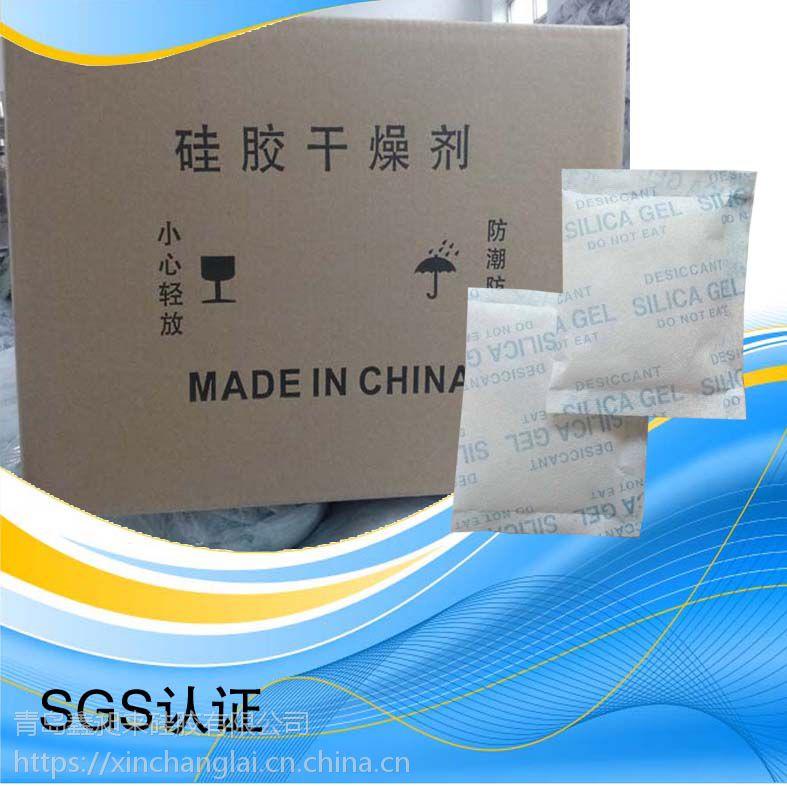 20g无纺布硅胶干燥剂小包 食品 药品工业防潮珠 干燥剂小包
