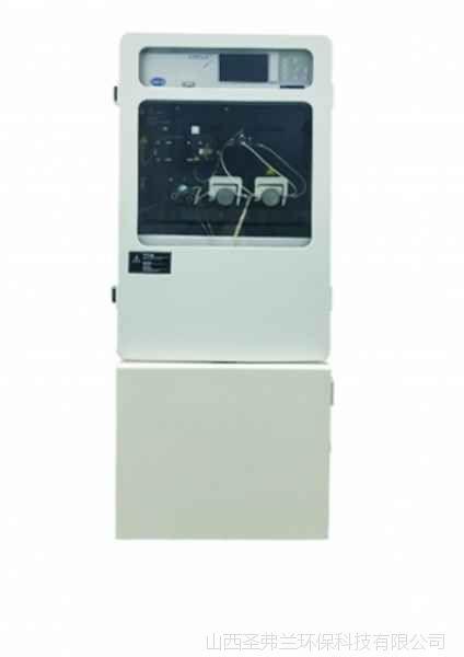水质分析amtax inter2c氨氮监测仪