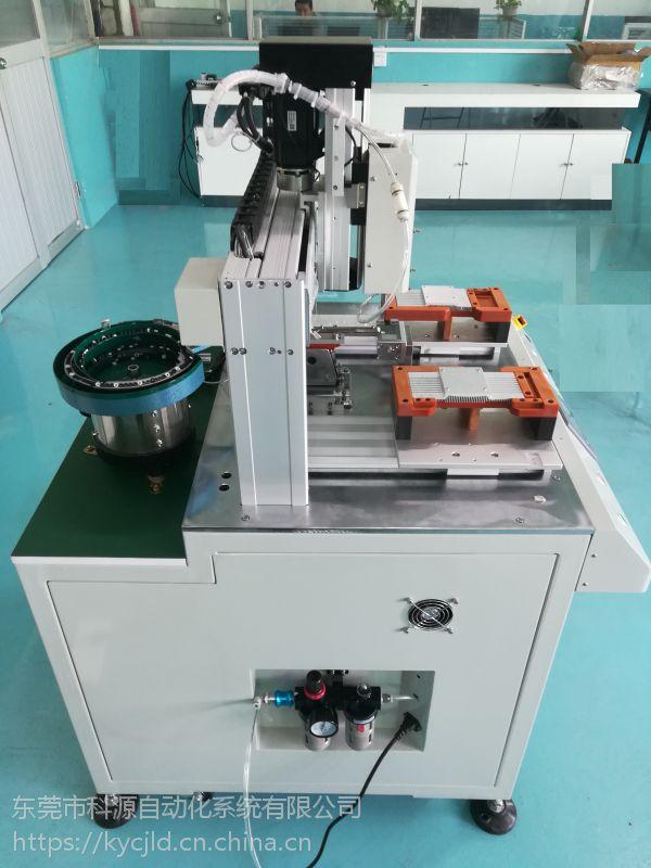自动压塑圈设备