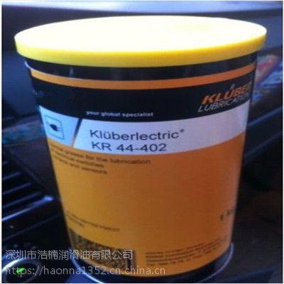 克鲁勃KLUBER STABURAGS NBU 4 MF NBU12 MF高速极压润滑脂