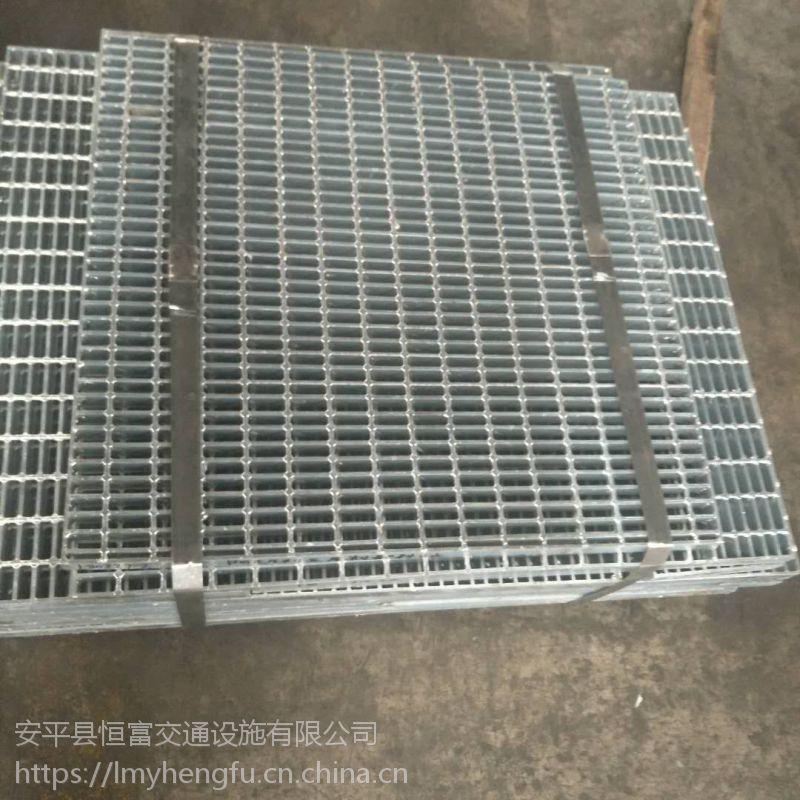 30年老厂家大量现货供应重型钢格板钢格栅Q235