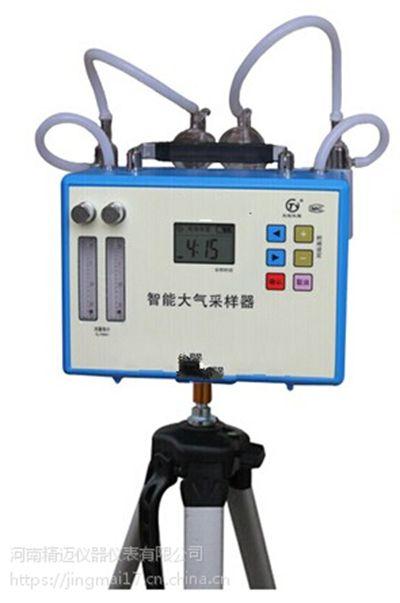 KBD8电雷管全电阻分选仪报价 生产厂家KBD8电雷管全电阻分选仪型号