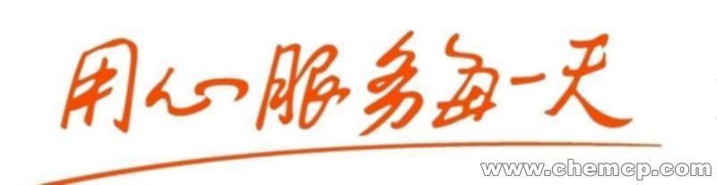 萧山到广东全境物流公司√有货吗