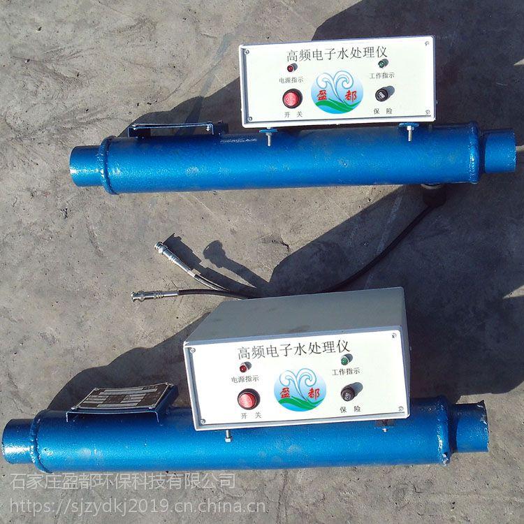 蒸汽锅炉电子除垢仪绥化生产商