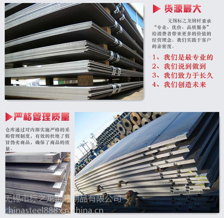 无锡标龙桥梁高建钢Q345GJC/D/E Q370GJC/D/E-Q390GJC/D规格齐全可切割