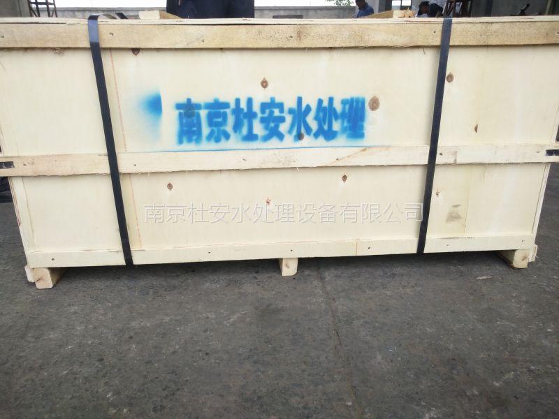 污水搅拌机,工业污水搅拌机,生活污水搅拌机QJB0.55/6-220/3-1470/S