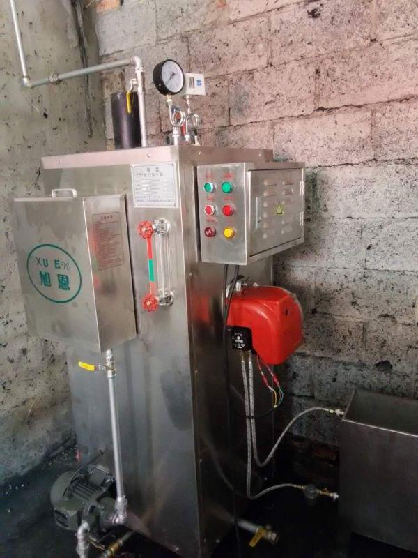 旭恩室燃炉30KG液化气蒸汽发生器制茶制酒设备