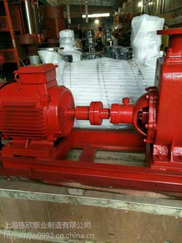 河南消防XBD5/13.9-65L-200变频恒压给水成套设备。(3CF认证)