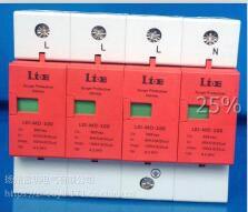 T1三相电涌保护器UP1.8KV25ka
