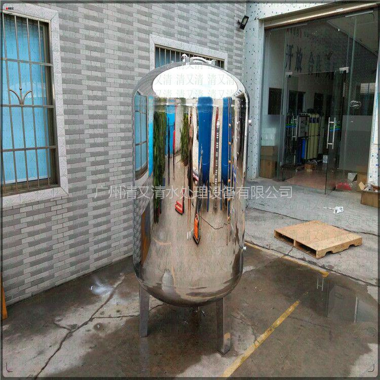 新郑市不锈钢316食品级纯水箱涧西区φ1300×2000×2.0防腐储存罐清又清生产