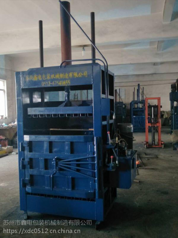 宜昌印刷造纸行业打包机废纸压缩打包机操作流程